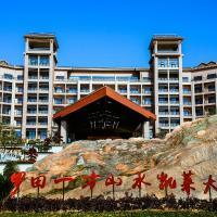 Yifang Shanshui Kailai Hotel