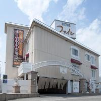 Hotel Fine Tsu (Adult Only), hotel in Tsu