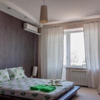 Апартаменты на Чуйкова, отель в Волгограде