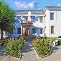Hotel Gloriya, hotel in Kamyshin