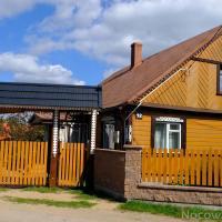 BUKWICA – hotel w mieście Narewka