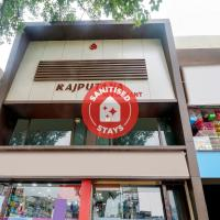 OYO 47172 Hotel Rajputana