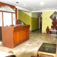 HOTEL TRINATH, hotel in Nayāgarh