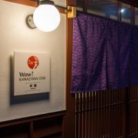 Wow! KANAZAWA STAY
