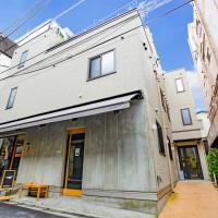 Port House Shibuya