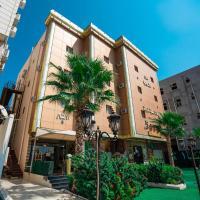 OYO 552 Nzl Althuraya Apart Hotel, hotel em Al Ḩawīyah