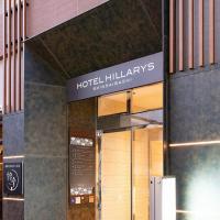 HOTEL HILLARYS Shinsaibashi