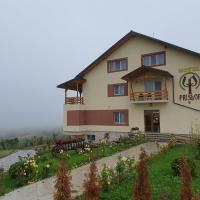 MOTEL PRISLOP, hotel in Haţeg