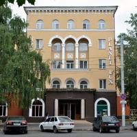 Отель Планета Люкс, отель во Владикавказе