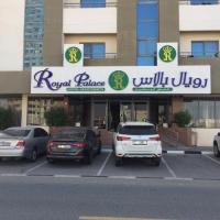 Royal Palace Hotel Apartment Previously Tulip Inn