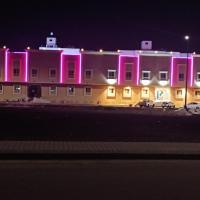 ديار سلطانة للوحدات السكنية المفروشة, hotel em Medina