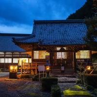 宿坊 大泰寺 Temple Hotel Daitai-ji