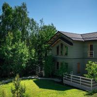 Deluxe Premium Villas by SKOKOVO PARK, отель в городе Супонево