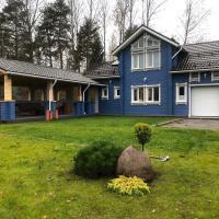 Усадьба в Piiskonmaki Пийсконмяки, отель в городе Dorozhnoye