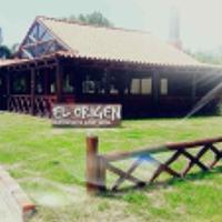 El Origen Restaurante Apart Hotel