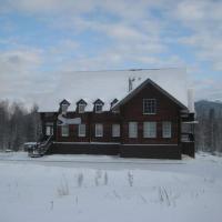 Гостевой Дом Серебро