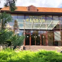 Park-Hotel Kidev, hotel in Chubynske