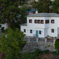 Evilion Pelion Luxury Villa