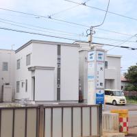 Monochrome Hakodate - Vacation STAY 9600