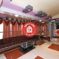 OYO 2687 Hotel Aradhana, hotel in Chittaurgarh