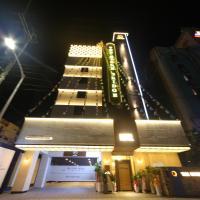 the Stone bridge hotel Sasang