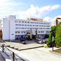 АМАКС Конгресс-отель , отель в Белгороде