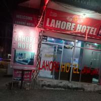 Lahore hotel