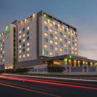 Holiday Inn Jaipur City Centre, отель в Джайпуре