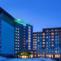 Holiday Inn Jilin Beidahu