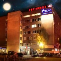 Гостиница Урал-Магнитогорск