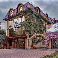 Отель Ночной Квартал, отель в Пятигорске