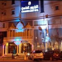 Al Nabarees Al Masi Hotel, hotel in Jeddah