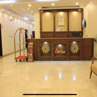 Makan Furnished Units, hotel em Iambo