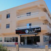 فندق ديلمون, hotel in El Tor