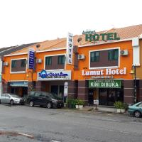 Lumut Hotel Holiday Suite New Hotel