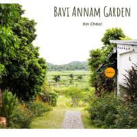 Bavi Annam Garden, hotel in Ba Vì