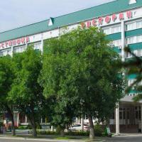 Hotel Centralnaya, отель в Бийске