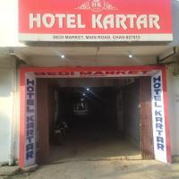 HOTEL KARTAR, hotel in Chās