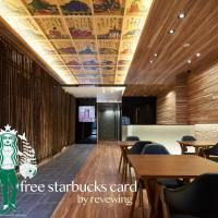 Carta Hotel Kyoto Bettei