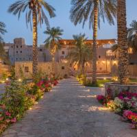 Antique Inn, hotel in Nizwa