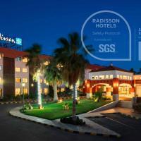 Radisson Blu Hotel, Yanbu