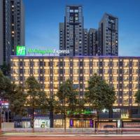 Holiday Inn Express Guiyang Jinyang Avenue