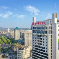 Holiday Inn Express Hangzhou Westlake East, an IHG Hotel