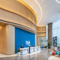 Holiday Inn Express Changsha Financial Center