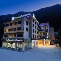 Holiday Inn Express Jiuzhaigou, an IHG hotel, отель в Цзючжайгоу