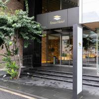 テンザホテル・仙台ステーション、仙台市のホテル