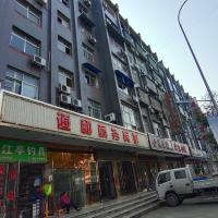 Wudangshan Daohe Inn, hotel in Danjiangkou
