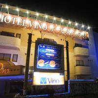 Hotel VINO, hotel in Kawaguchi