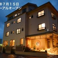Shirahama no Yado Daigo