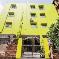 Jaganath Hotel